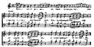 """""""Опялото на Исуса Христа"""", музика Янко Мустаков"""